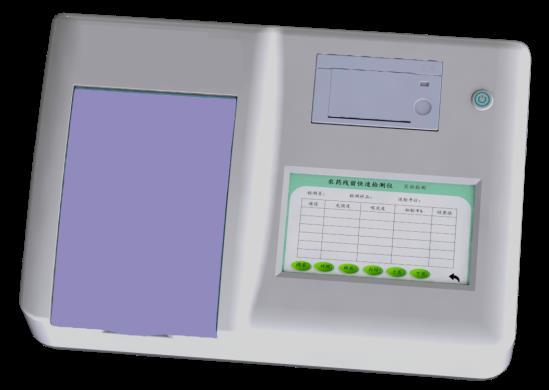 HC-F1020农药残留快速检测仪