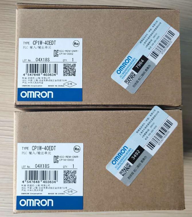 PLC欧姆龙CP1H-X40DT-D可编程控制器模块OMRON全新原装