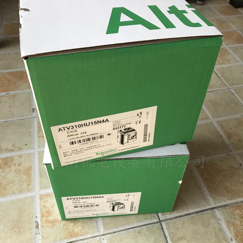 施耐德变频器ATV310HU15N4A 1.5KW 三相380V ATV310现货包邮