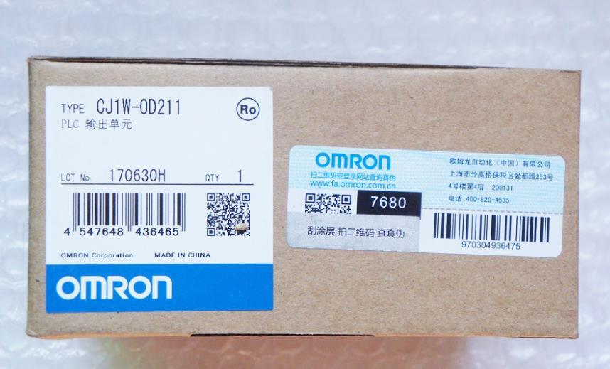 CJ1W-1D211 欧姆龙PLC输入模块CJ1W-0D211 CJ1W-SCU41-V1