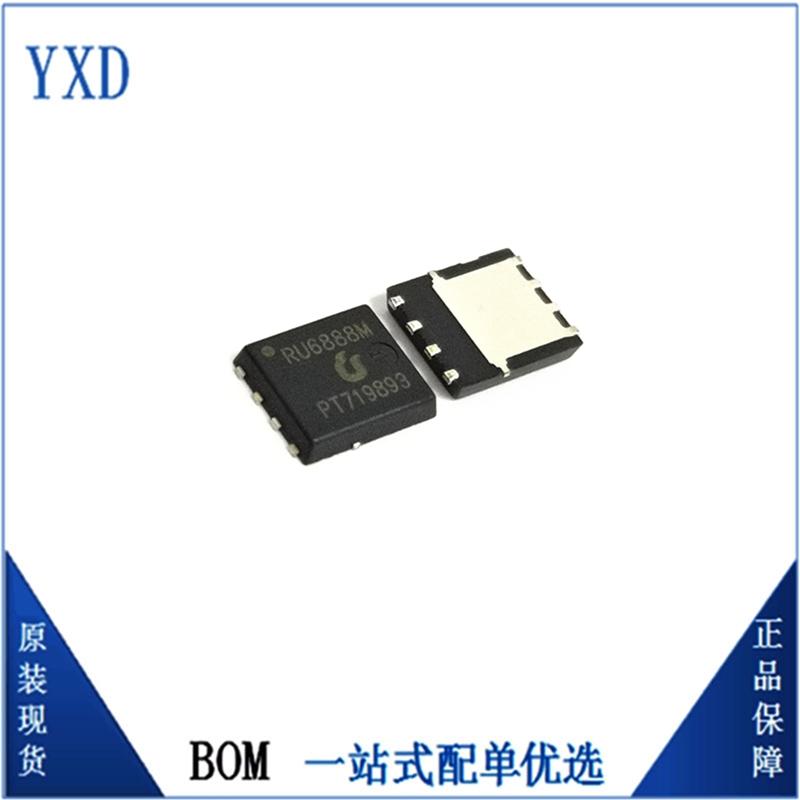 现货供应RU6888M 全新原装正品电子元器件 专业一站式配单配套