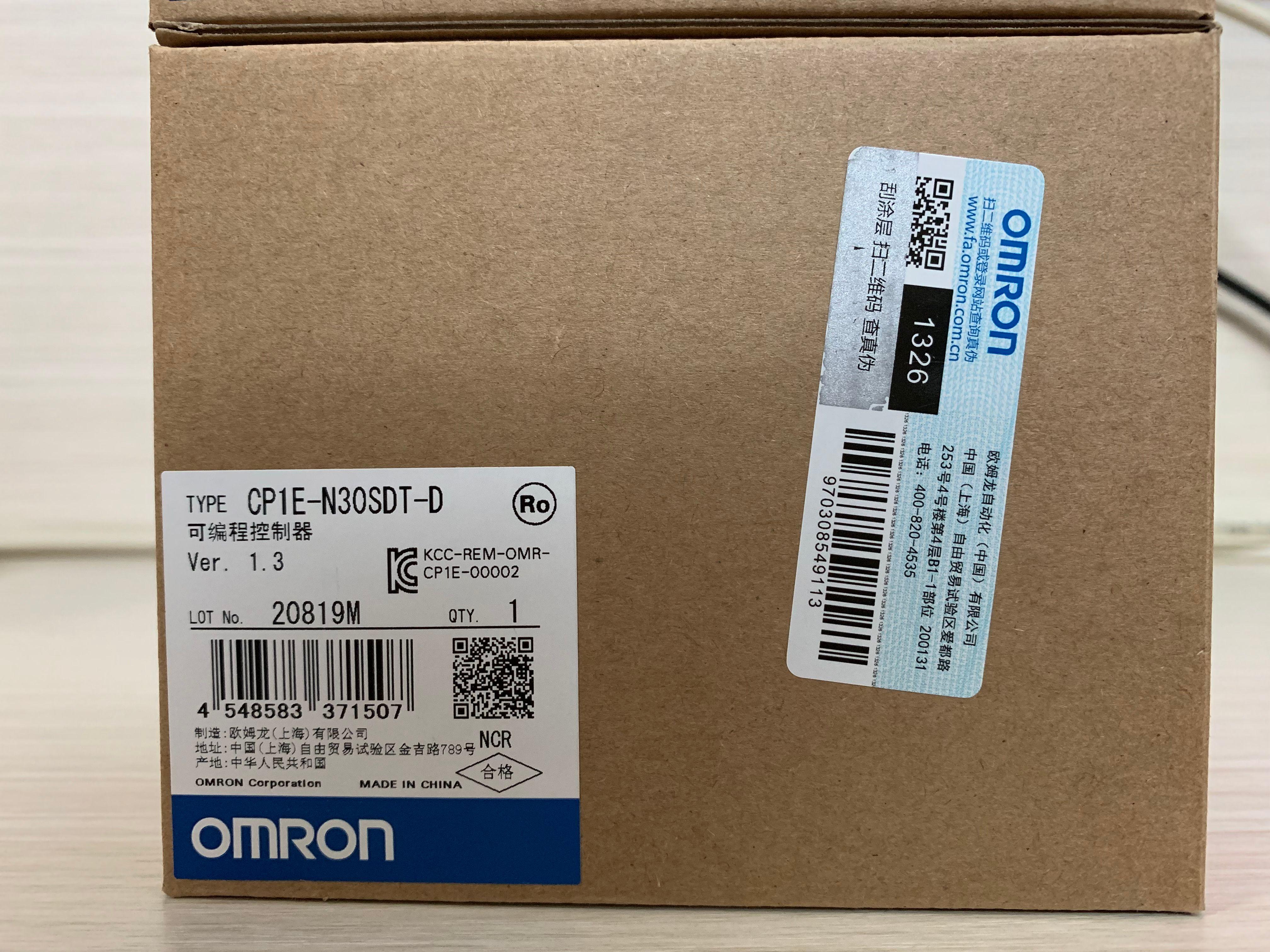 欧姆龙可编程控制器CP1E-N30SDT-D正规渠道 全新正品 假一罚百