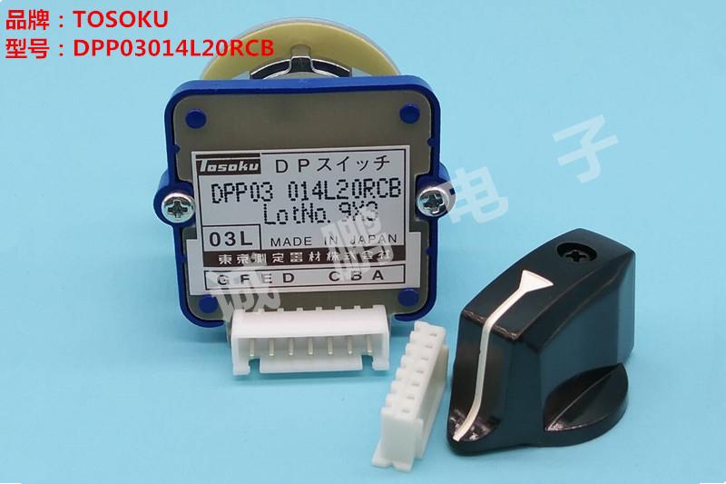 DPP03014L20RCB东测波段开关 日本TOSOKU倍率开关 数字编码开关
