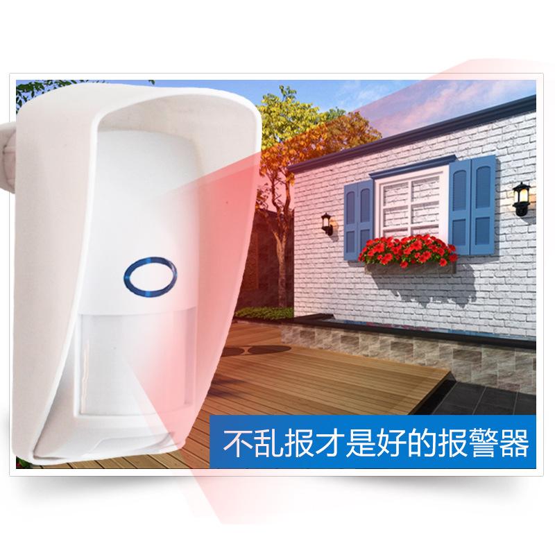 6012M室外防水红外感应探测器放宠物 人体红外感应器 室内室外通用防水红外感应器