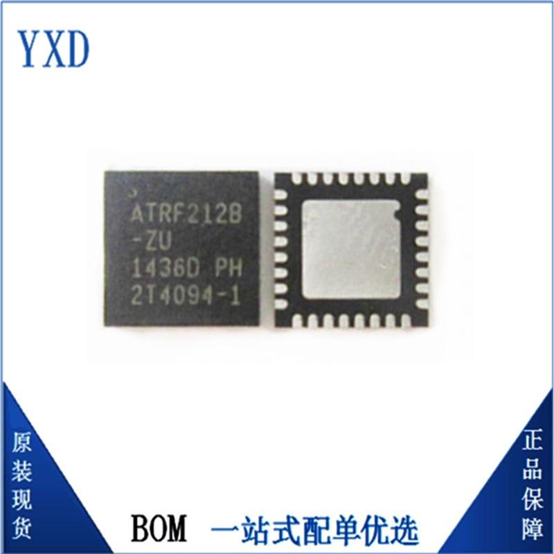 现货供应AT86RF212B-ZU全新原装现货正品