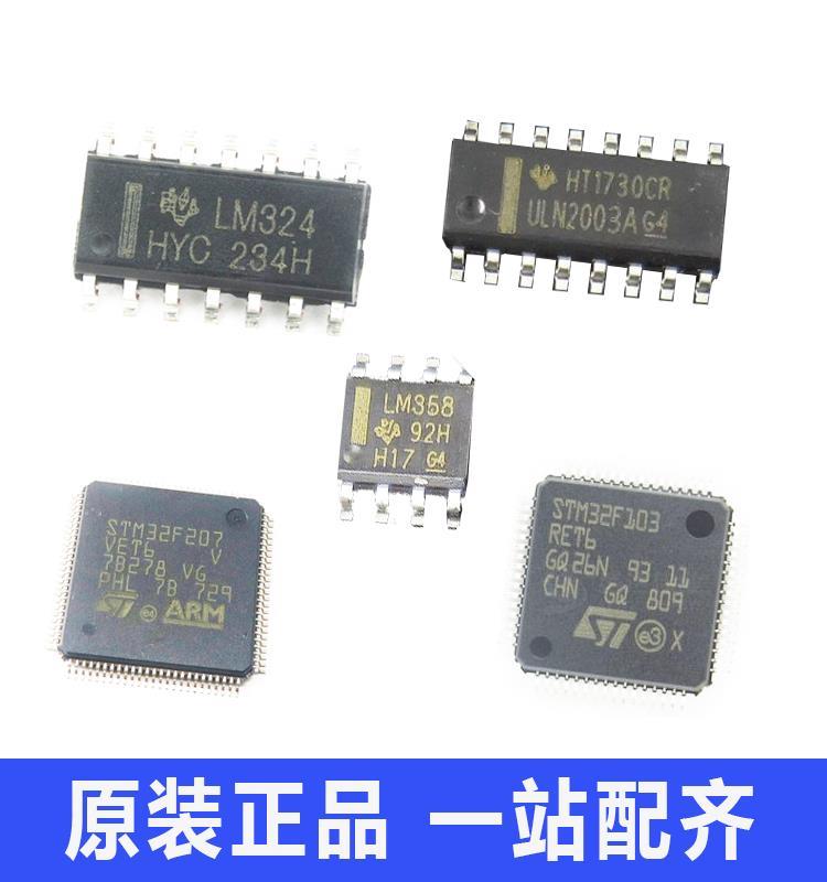 CESDP0201UC18VB 原装正品可议价,拍前确认