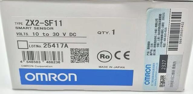 ZX2-SF11欧姆龙激光位移传感器RS232C通信单元OMRON原装