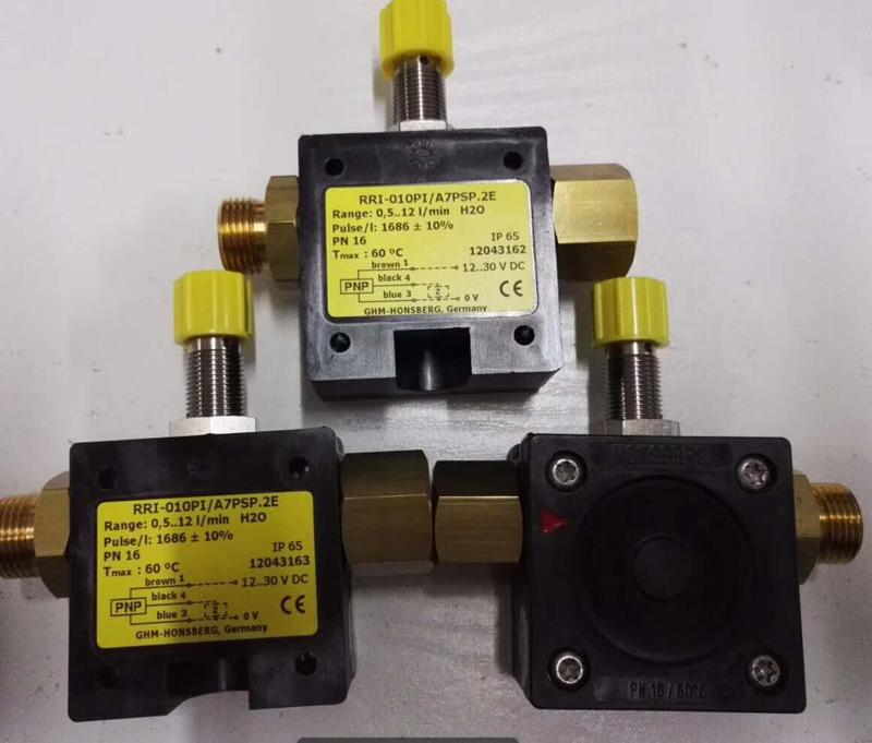 RRI-010PI/A7PSP.2E传感器