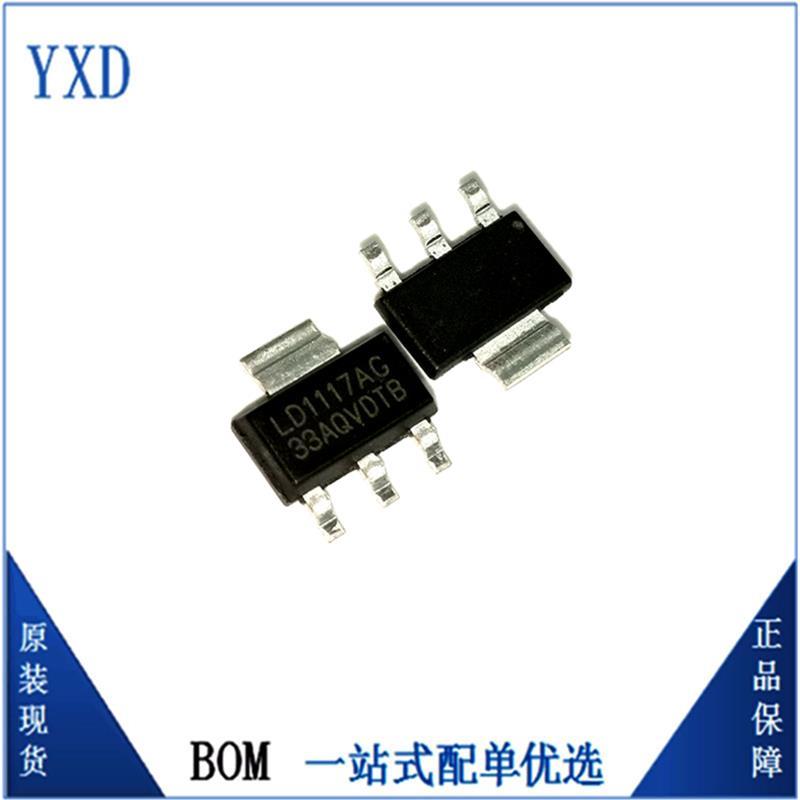 现货供应LD1117AG UTC友顺 全新原装低压差线性稳压ic 正品现货芯片