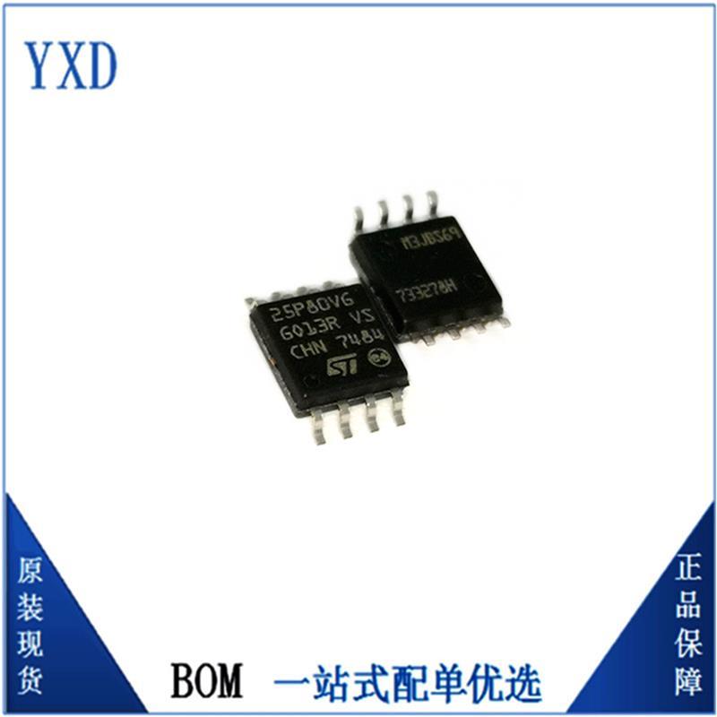 现货供应M25P80-VMW6TG ST意法 全新原厂原装正品芯片 现货电子ic