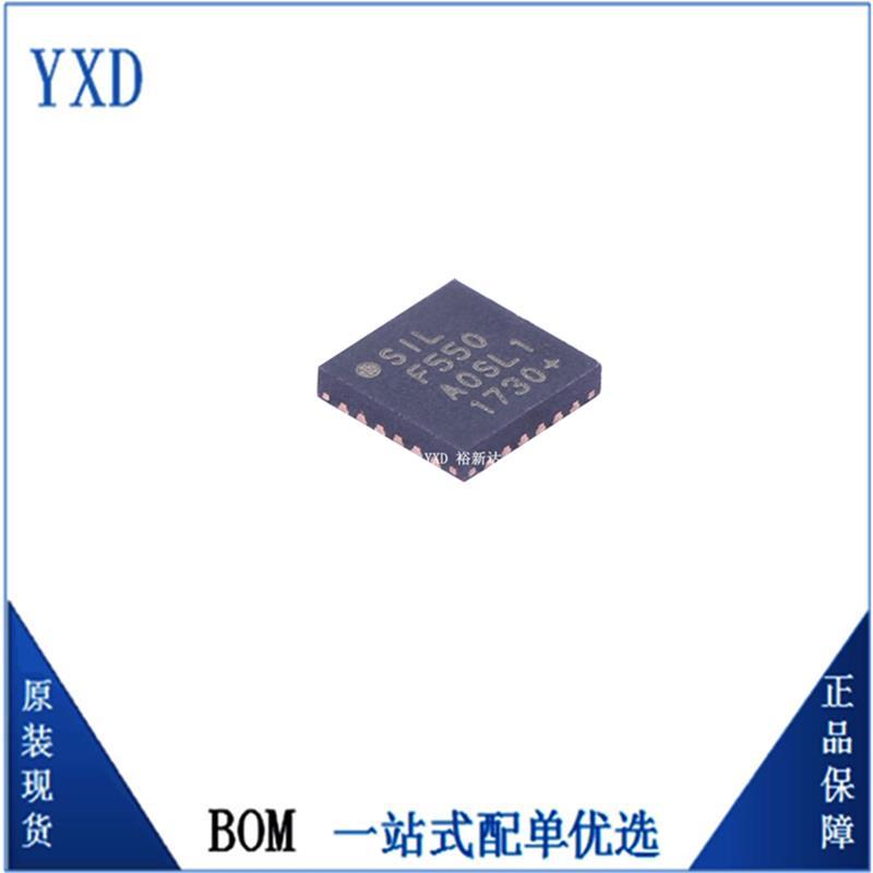 代理分销C8051F550-IM 芯科 电子元器件全新原装正品现货IC一站式配单