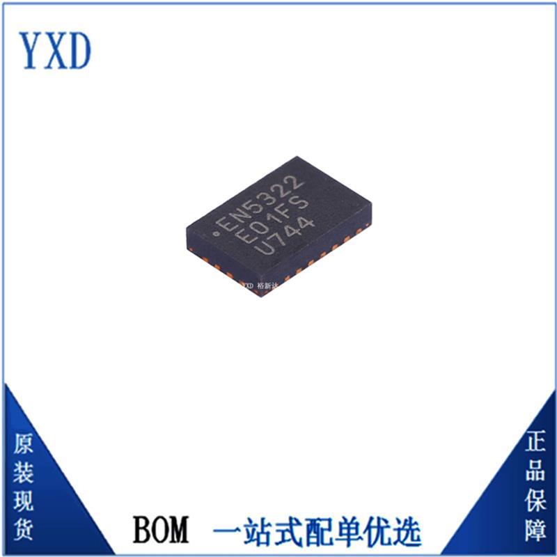 代理分销EN5322QI Altera/阿尔特拉 全新原装电子元器件 电源模块DC-DC