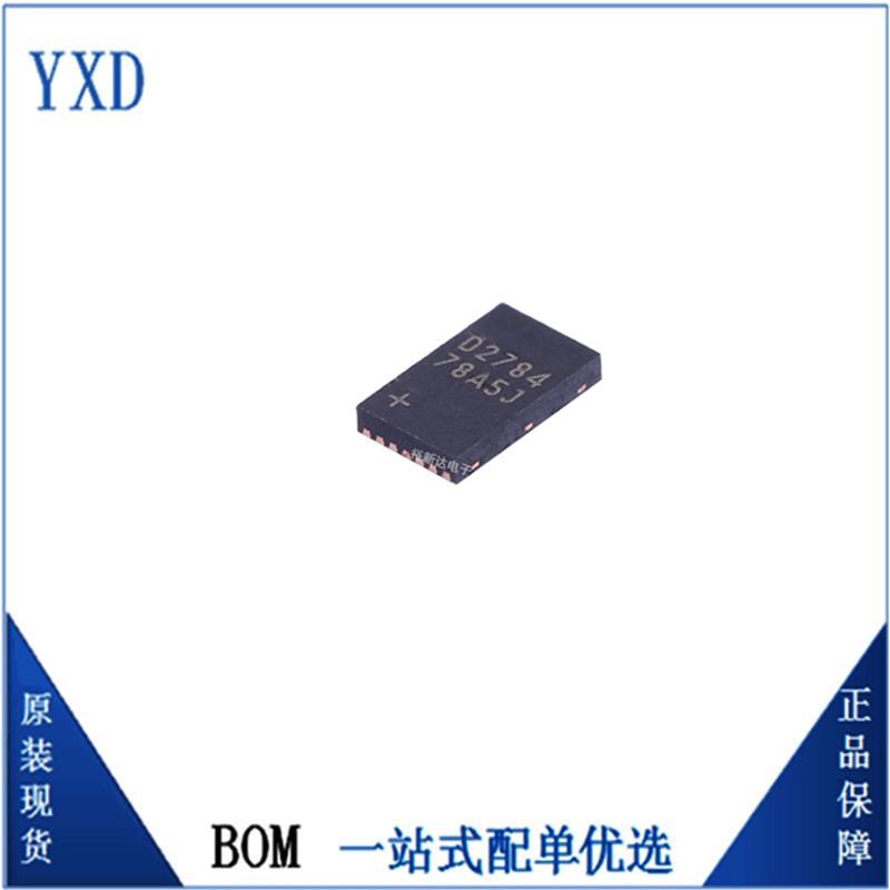 Maxim/美信 DS2784G+ 全新原装正品 电池电源管理芯片