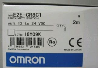 E2C-CR8B 3M欧姆龙接近开关屏蔽型放大器分离接近传感器