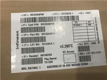 现货供原装场效应管IRFZ24NPBF