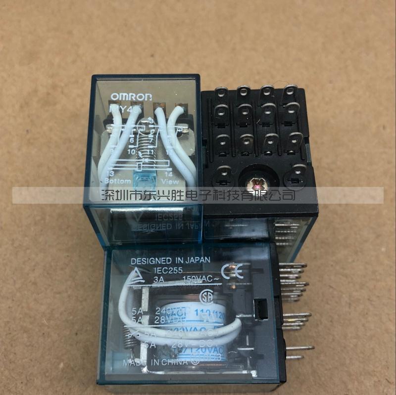 原装正品中间继电器 MY4NJ MY4J AC110V 110/120VAC 小脚14脚