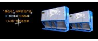 200千瓦电热水锅炉温度热水可调节自动化电锅炉