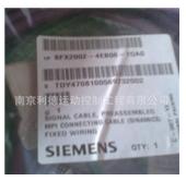 西门子电力电缆6FX5002-5CS21-1CF0 西门子电缆