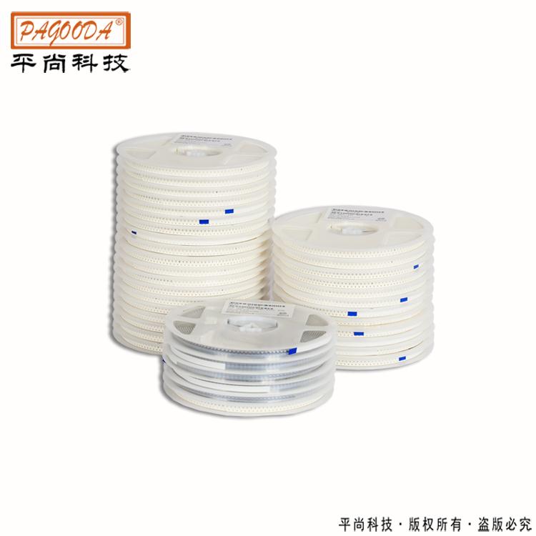 贴片电容/贴片电容供应商/0805  0603系列