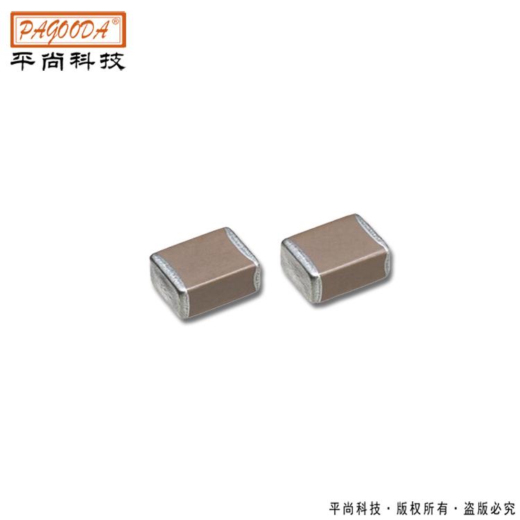贴片电容 0805 X7R 系列 工厂现货  正品包邮