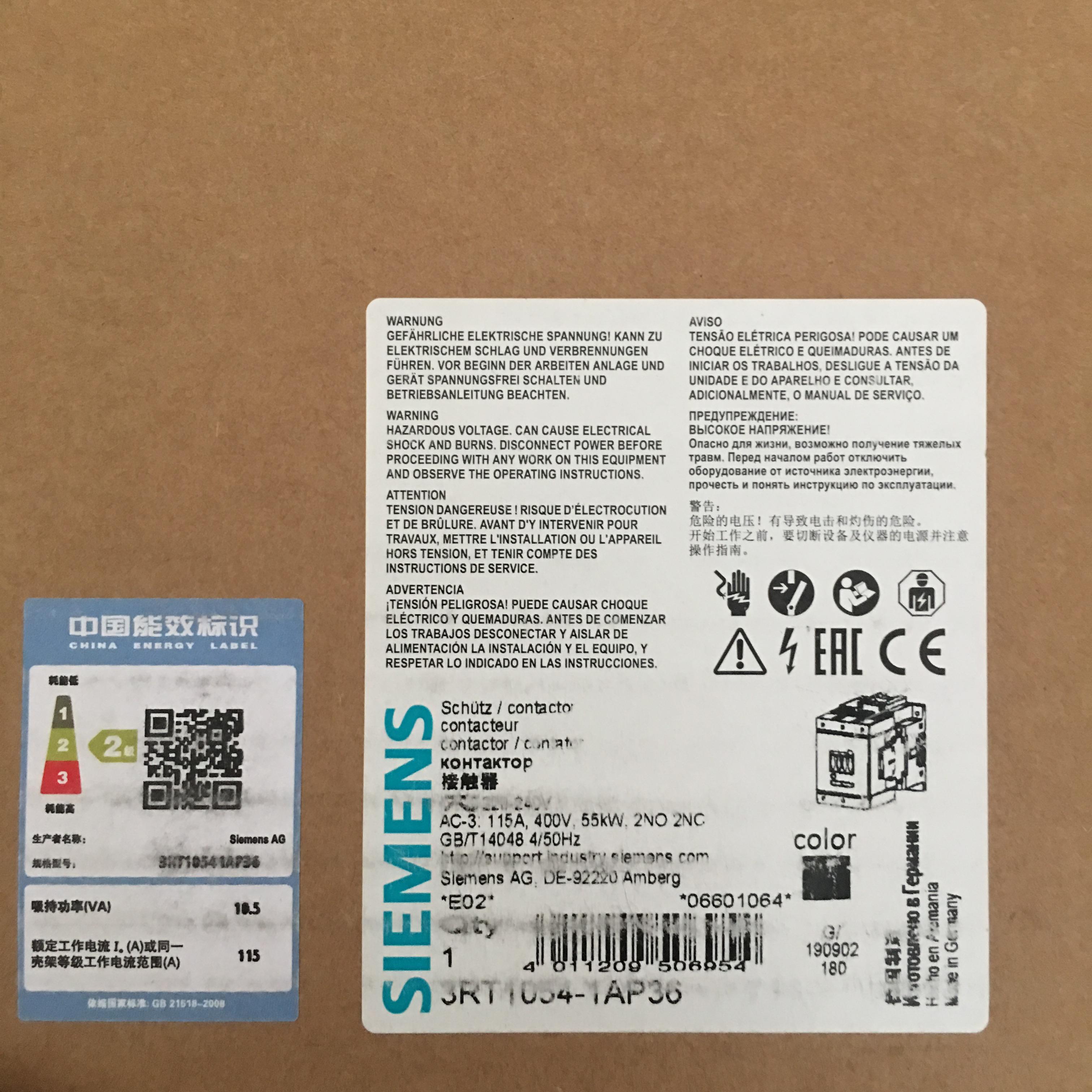 西门子接触器3RT1054-1AP36