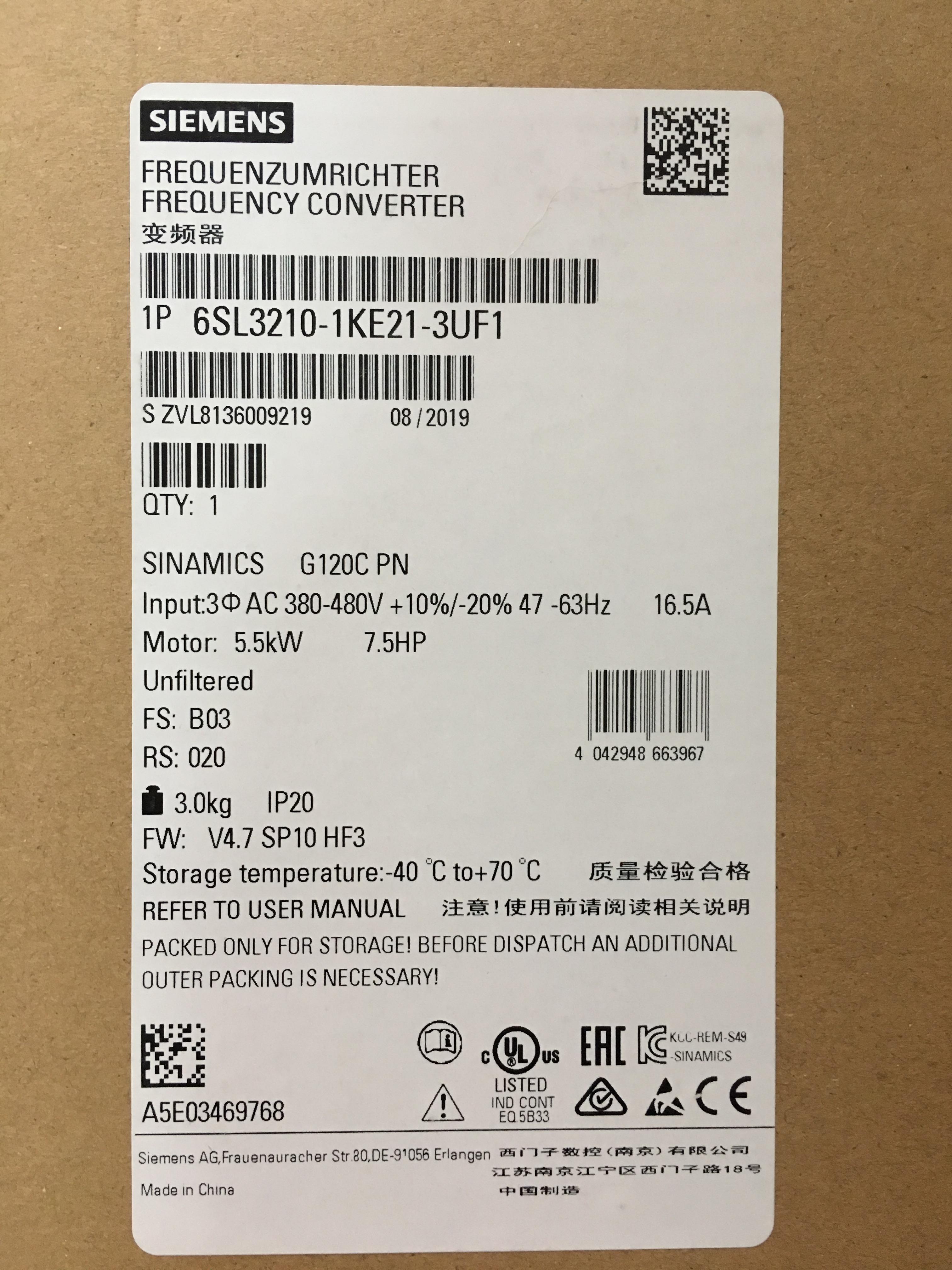 西门子变频器6SL3210-1KE21-3UF1
