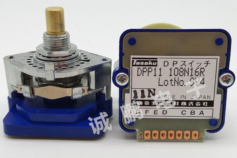 日本TOSOKU DPP11108N16R东测波段开关 倍率开关 数字编码开关