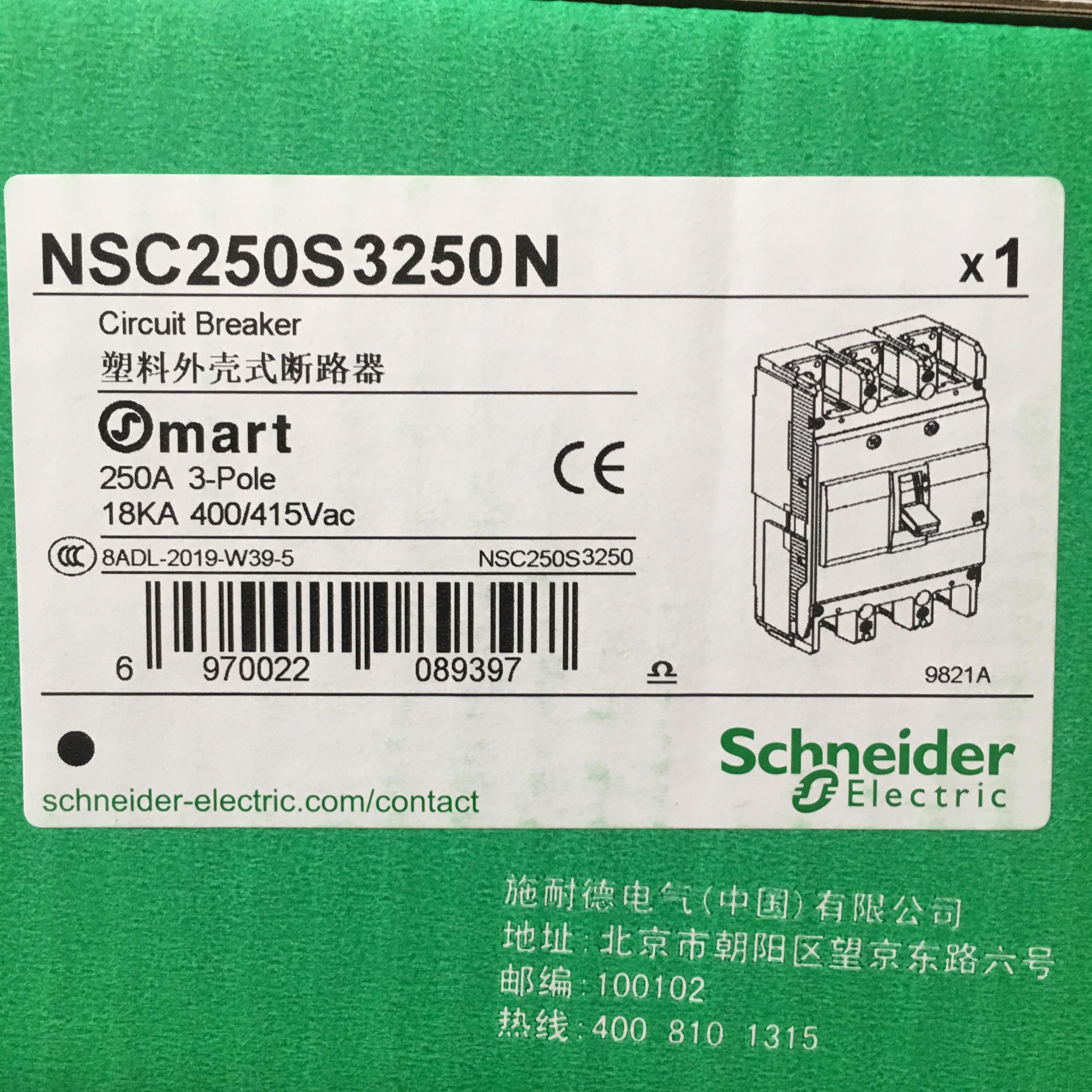 施耐德塑壳配电保护断路器NSC250S3250N