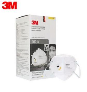 3m 9001V防颗粒物口罩N90过滤式呼吸器防雾霾PM2.5带阀防尘口罩