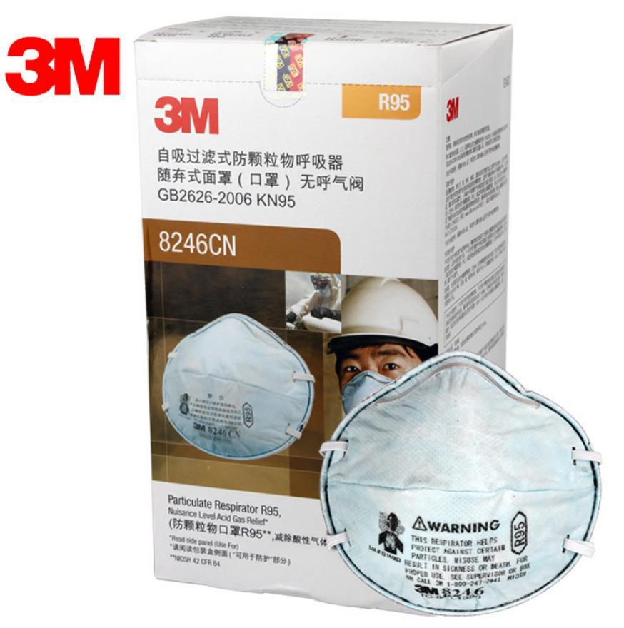 3M 8246CN自吸过滤式防颗粒物呼吸器无呼气阀防酸性气体异味口罩