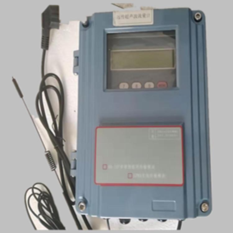 无线远传插入式流量计高精度超声波流量表工控组网专用